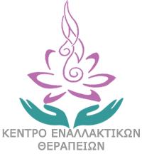 enallaktikes-therapeies-katerinh