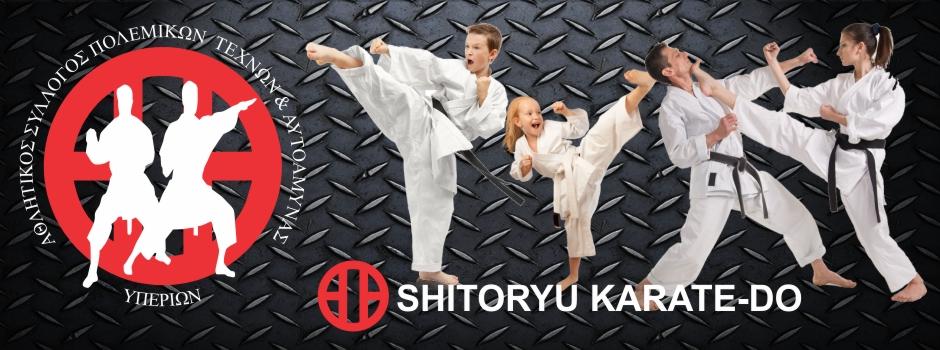 sxoles-karate-polemikon-texnon-palaio-faliro-yperion (1)
