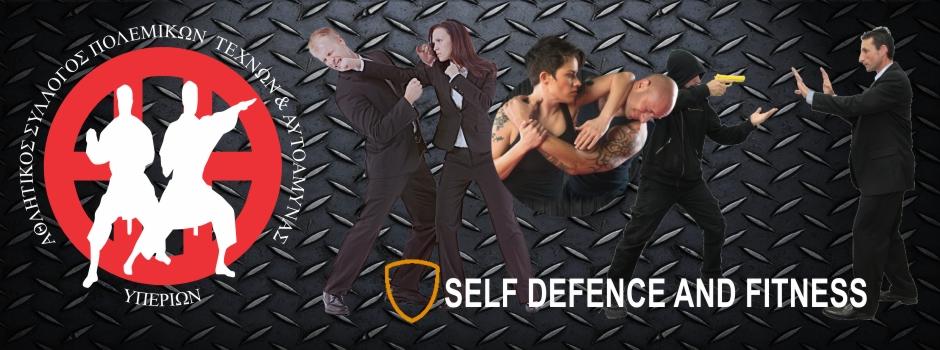 sxoles-karate-polemikon-texnon-palaio-faliro-yperion (3)